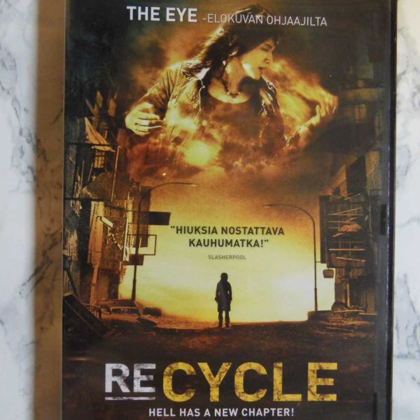 Recycle (DVD)